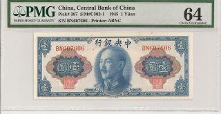 P - 387 1945 1 Yuan,  Central Bank Of China Pmg 64 photo