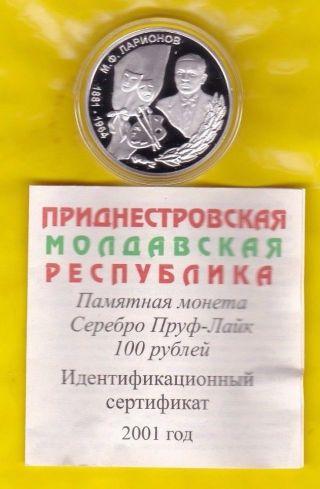 Transnistrien - 100 - Larionov - Russian - 2001 - Russia - Silver - Prf - Transnistria - - 100 photo