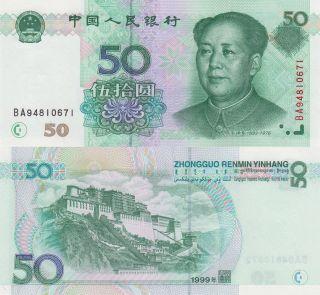 China 50 Yuan (1999) - Mao/potala Of Tibet/p900 Unc photo