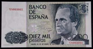 1985 Spain 10000 Pesetas Banco De Espana Banknote Pick 161 photo