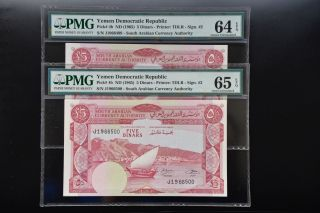 Yemen Democratic Republic 1965 Pick 4b Pmg64/65 Epq Consecutive Pair 6499 - 6500 photo