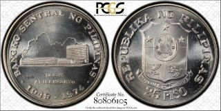 Philippines 25 Piso Nd (1974) Ms64 Pcgs Silver Km 204 90k Gem Frosty White photo