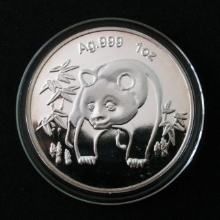 1982 Chinese Panda Silver Plated Commemorative Medal Coin photo