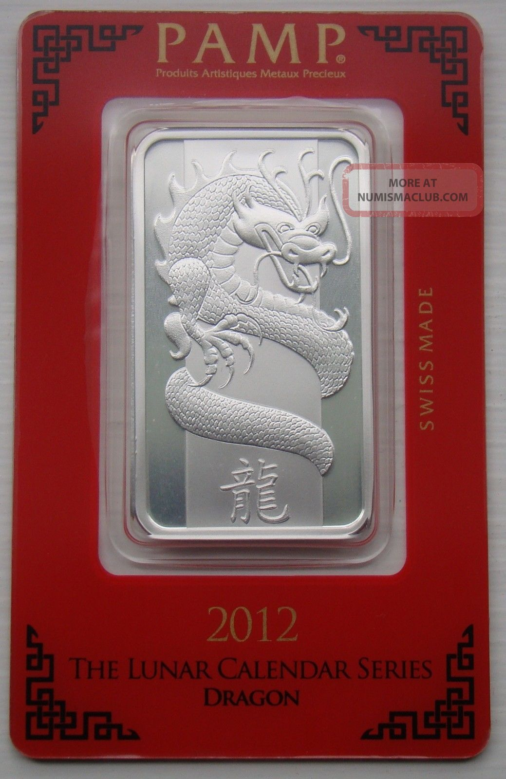 Solid Silver Bar 1 Troy Oz 2012 Year Of Dragon Pamp Suisse