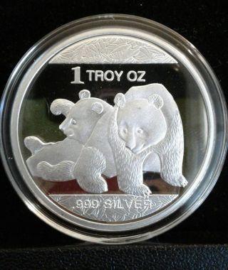 1 Troy Oz.  999 Fine Silver Bullion Round / Giant Panda photo