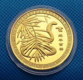 2013,  Year Of The Snake,  Chinese Lunar Zodiac,  Gold Plated Coin 40mm photo