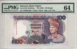 Malaysia 100 Ringgit (1995) P32b Am0627830 Last Prefix Banknote Pmg 64 photo