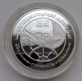 Kuwait 5 Dinars 1981 Silver Proof 20th Anniversary Of Independence Box photo