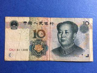 Chinese Banknote - 10 Yuan.  Circulated. photo