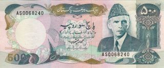 Pakistan Old Rs 500 Governer Mohammad Yaqoob Paper Money Unc With 2 Usual P/h. photo