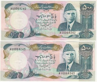 Pakistan Old Rs 500 Governer Mohammad Yaqoob Consective Pair Unc With 2 P/h. photo
