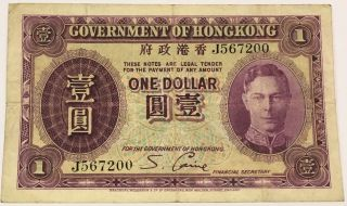 Government Of Hong Kong King George Vi Nd 1936 One Dollar Paper Money photo