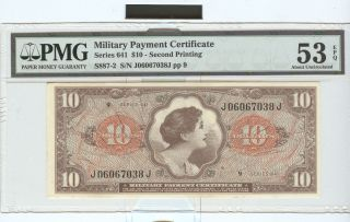 Series 641 $10 Military Payment Certificate photo