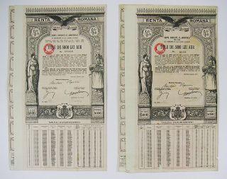 Romana - Renta Romana 4 - Titlu De 5000 Lei Aur 1929 (x2) photo