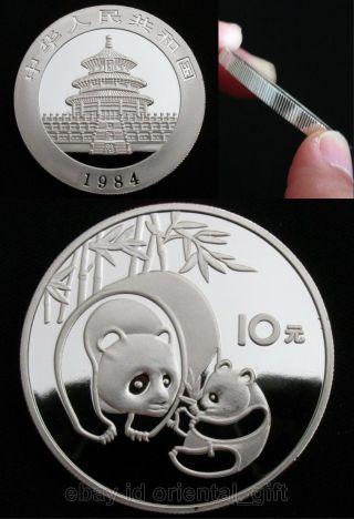 1984 Chinese Panda Silver Coin China 10 Yuan 1 Oz photo
