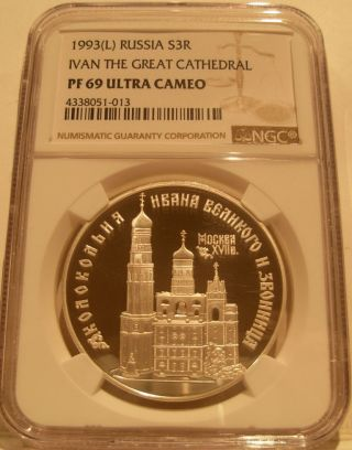Russia 1993l Silver 1 Oz 3 Roubles Ngc Pf - 69uc Ivan The Great Cathedral photo