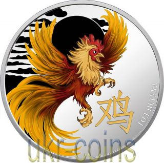2017 Lunar Year Of Rooster Cameroon 1 Oz Color Silver Coin Proof Chinese Zodiac photo