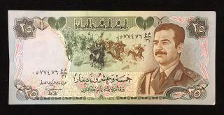 25 Iraqi Dinar 1986 Unc Banknote Saddam Hussein photo