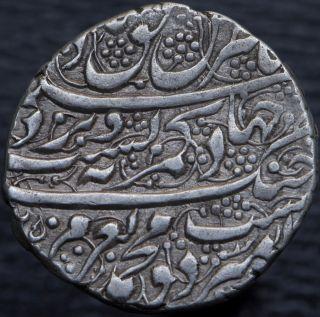 Afghanistan Barakzai Dost Muhammad 1824 - 1839 Ar Rupee Kabul Ah1250 Km 481 photo