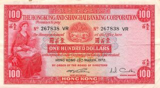 Hong Kong $100 13.  3.  1972 P 183c Series Vr Circulated Banknote photo