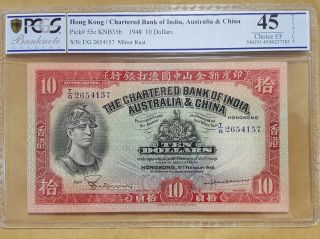 1948 $10 Banknote Issued By Chartered Bank Of India,  Australia & China photo