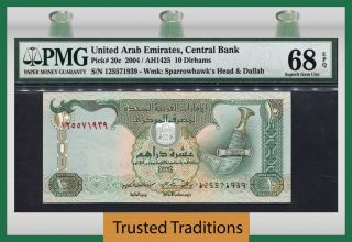 Tt Pk 20c 2004 United Arab Emirates 10 Dirhams Pmg 68epq Gem Uncirculated photo