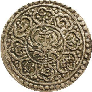 Rare Tibet Dalai Lama Silver Coin Ga - Den Tangka 1880 - 1894 Type