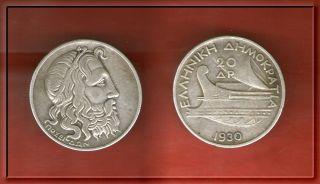 Greece Greek 1930 20 Drachma Silver Coin Poseidon photo