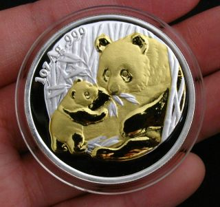 2005 Chinese Giant Panda 24k Gold & Silver Commemorative Medal Bimetallic Coin photo
