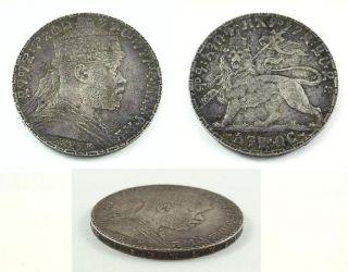 Ethiopia / Ethiopie 1 Birr 1895,  1903 Silver Coin - Atse Menlik Ii photo