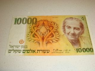 Israel 10,  000 Sheqalim 1984 P.  M.  Golda Meir 10000 Bank Note Paper Money Banknote photo