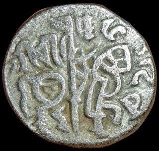 Ancient - Chuhans Of Ajmer & Delhi - Chahada Deva - 1 Jital (1172 - 1191) Rare Z79 photo