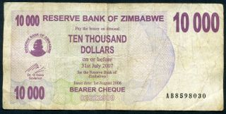 Zimbabwe 10,  000 10000 Dollars 2006 P - 46b F Circulated Banknote photo
