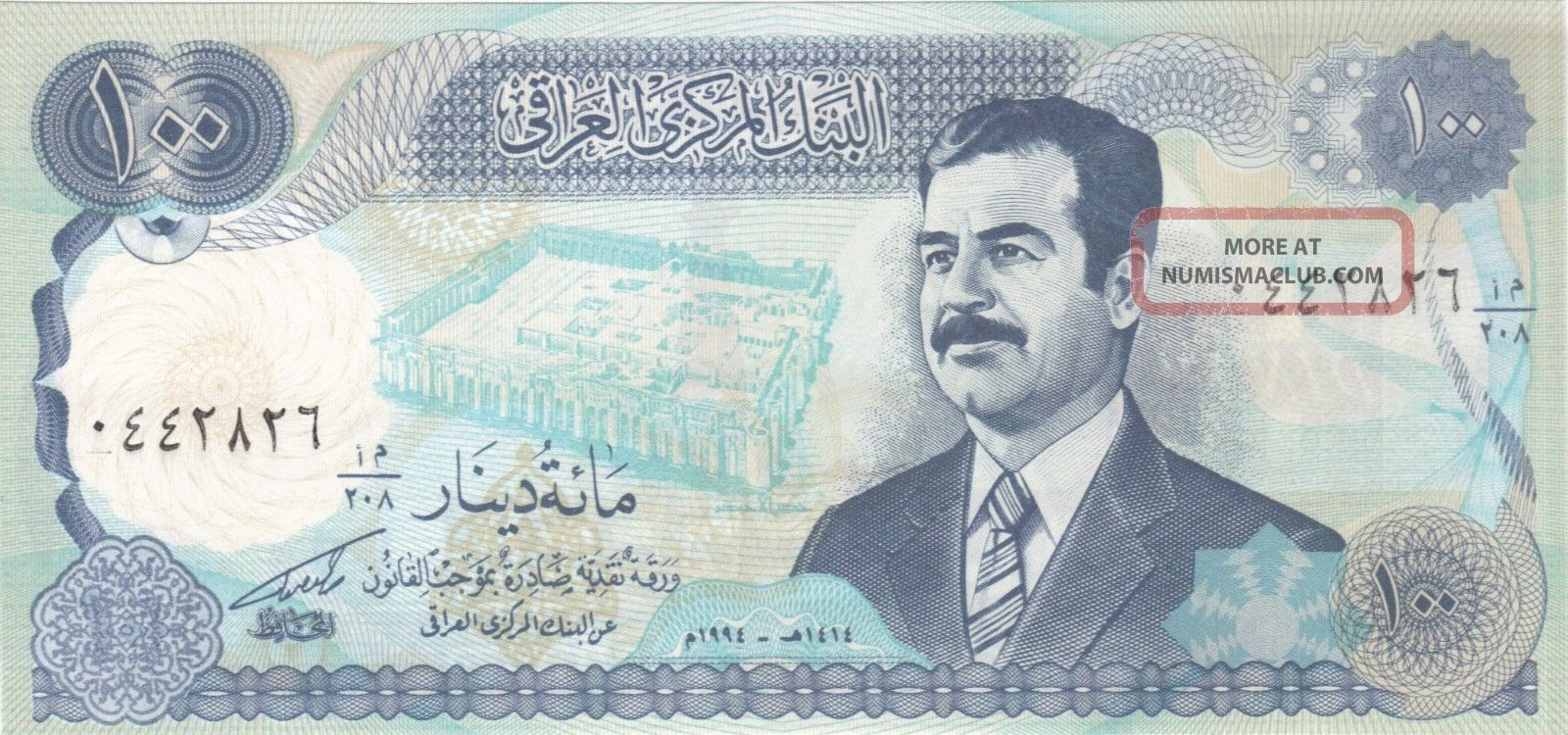 100 Dinars Saddam Hussein Iraq Iraqi Currency Money Note Unc Banknote Bill Cash Middle East photo