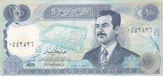 100 Dinars Saddam Hussein Iraq Iraqi Currency Money Note Unc Banknote Bill Cash photo