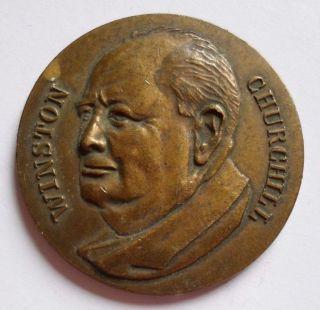 Sir Winston Churchill Bronze Medal photo