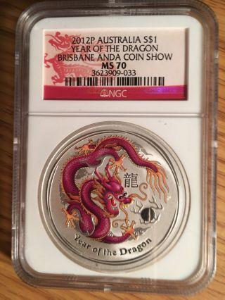 2012 1 Oz Silver Purple Dragon (brisbane Anda Coin) Ngc Ms - 70 photo