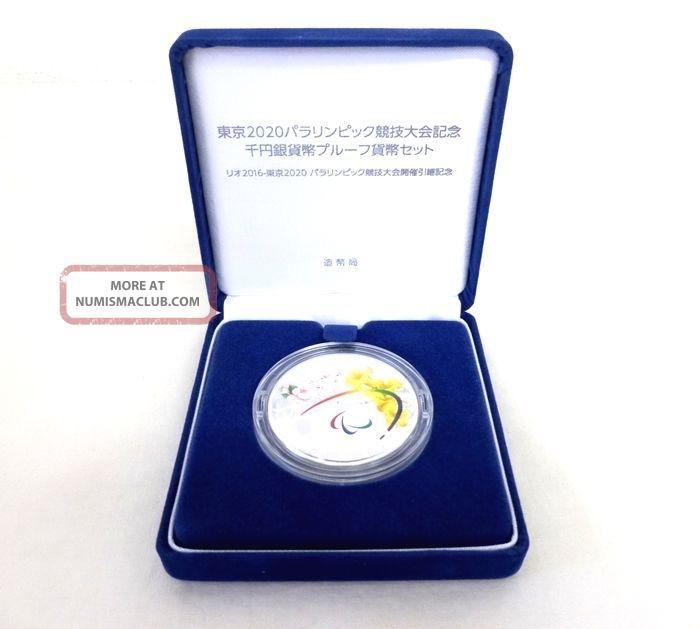 Nippon Japan 2020 Tokyo Palalympic Game Memorial Silver Coin1000 W/box Rare3 Asia photo