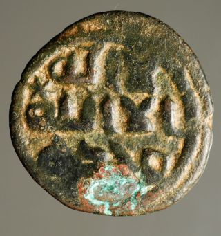 Is39 - 01 Umayyad Caliphate,  Ae Fals,  Syria Early