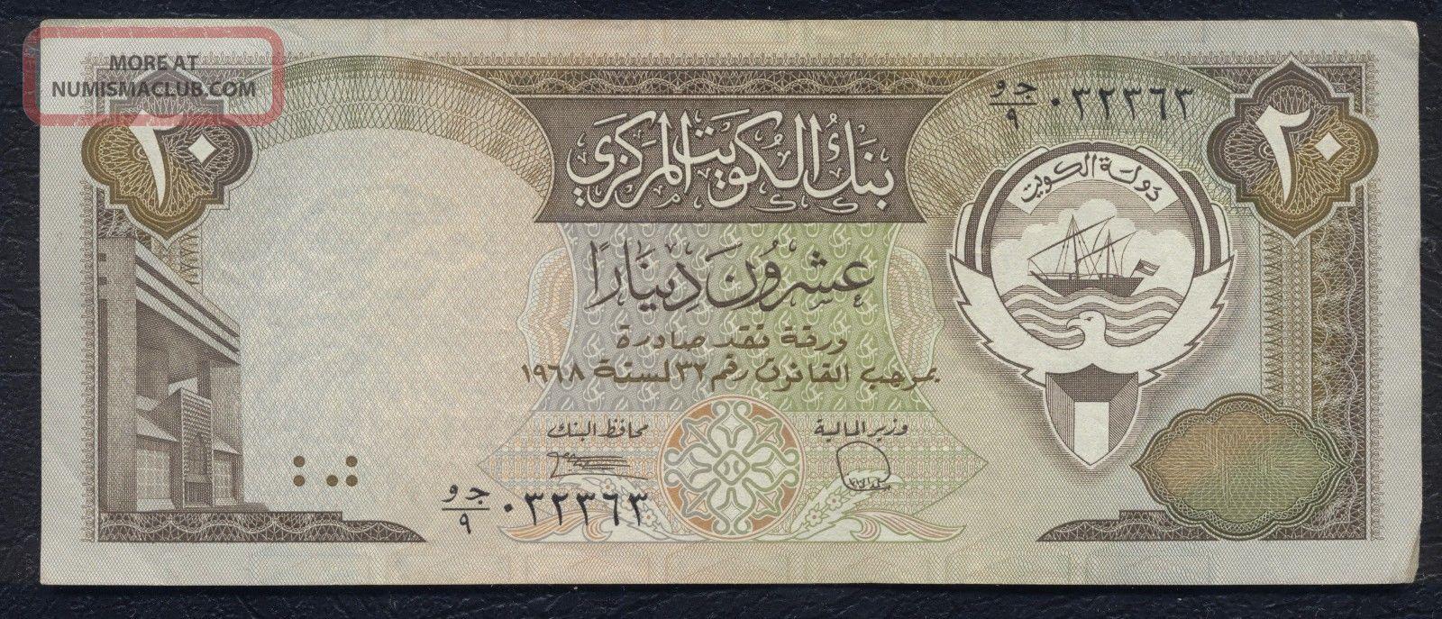 Kuwait 20 Dinar L.  1968 1991 P 16b Unc Middle East photo