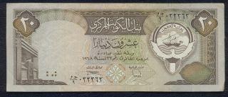 Kuwait 20 Dinar L.  1968 1991 P 16b Unc photo