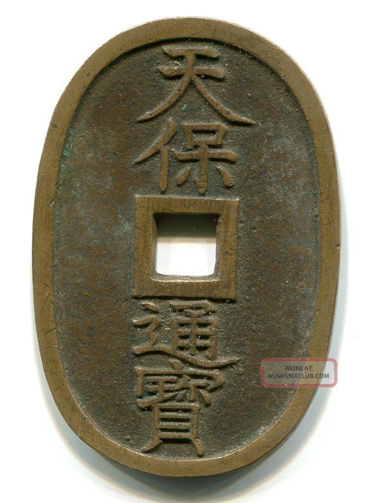 Bronze Tenpo Tsuho Japan Old Coin Edo 100 Mon 029 1835