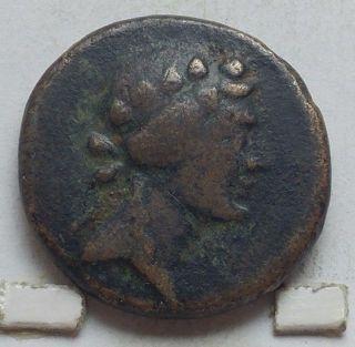 Ancient Greek Apameia Bronze Coin Dionysos/cornucopia photo