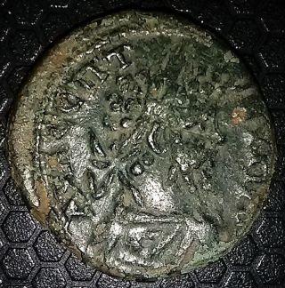 Ice Ae 20 From Markianopolis,  Moesia Inferior Septimius Severus 193 - 209 Ad photo