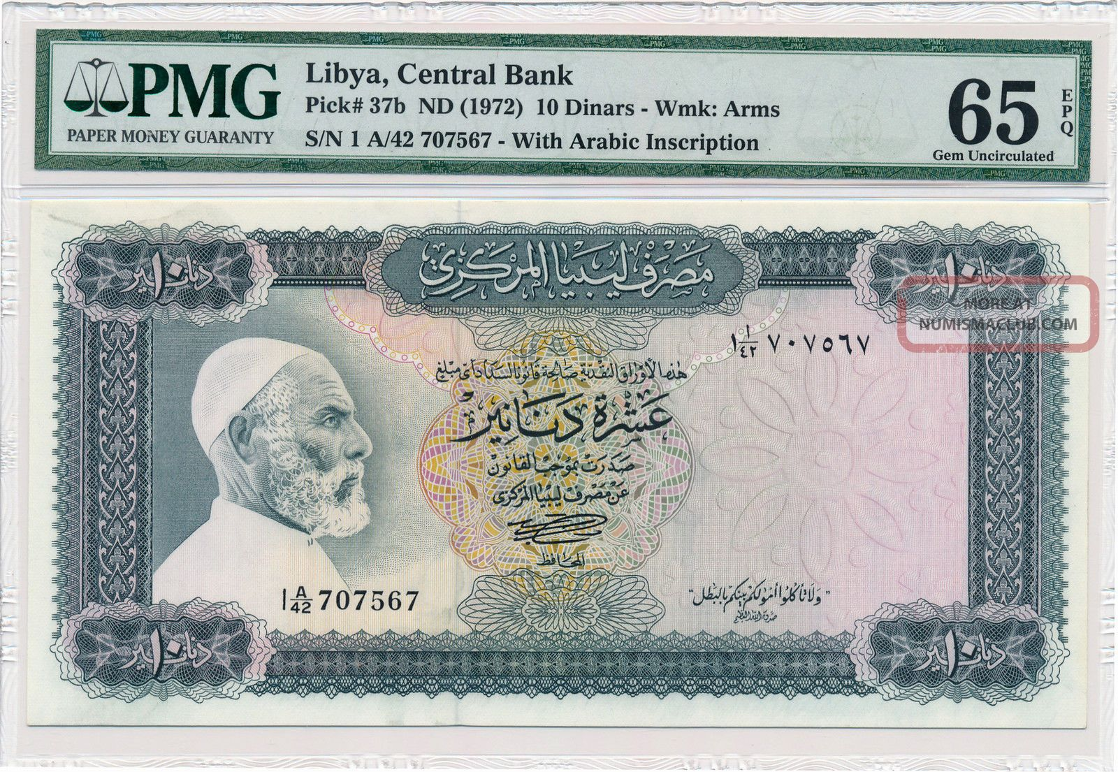 Central Bank Libya 10 Dinars Nd (1972) Pmg 65epq Africa photo