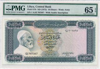 Central Bank Libya 10 Dinars Nd (1972) Pmg 65epq photo