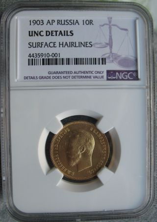 Russia 1903 Ap Gold 10 Roubles Ngc Unc - Details Nicholas Ii photo