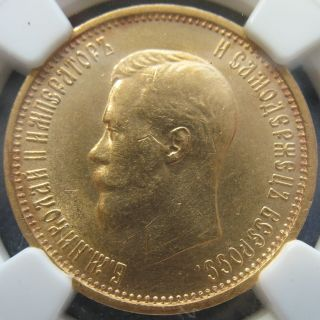 1899 At Russia Gold 10 Roubles Ngc Unc - Details photo