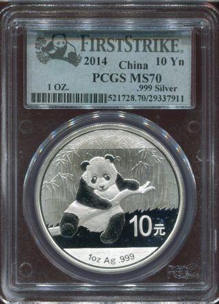 2014 China Prc Panda Silver 10 Yuan - Pcgs Ms70 First Strike - Spot photo