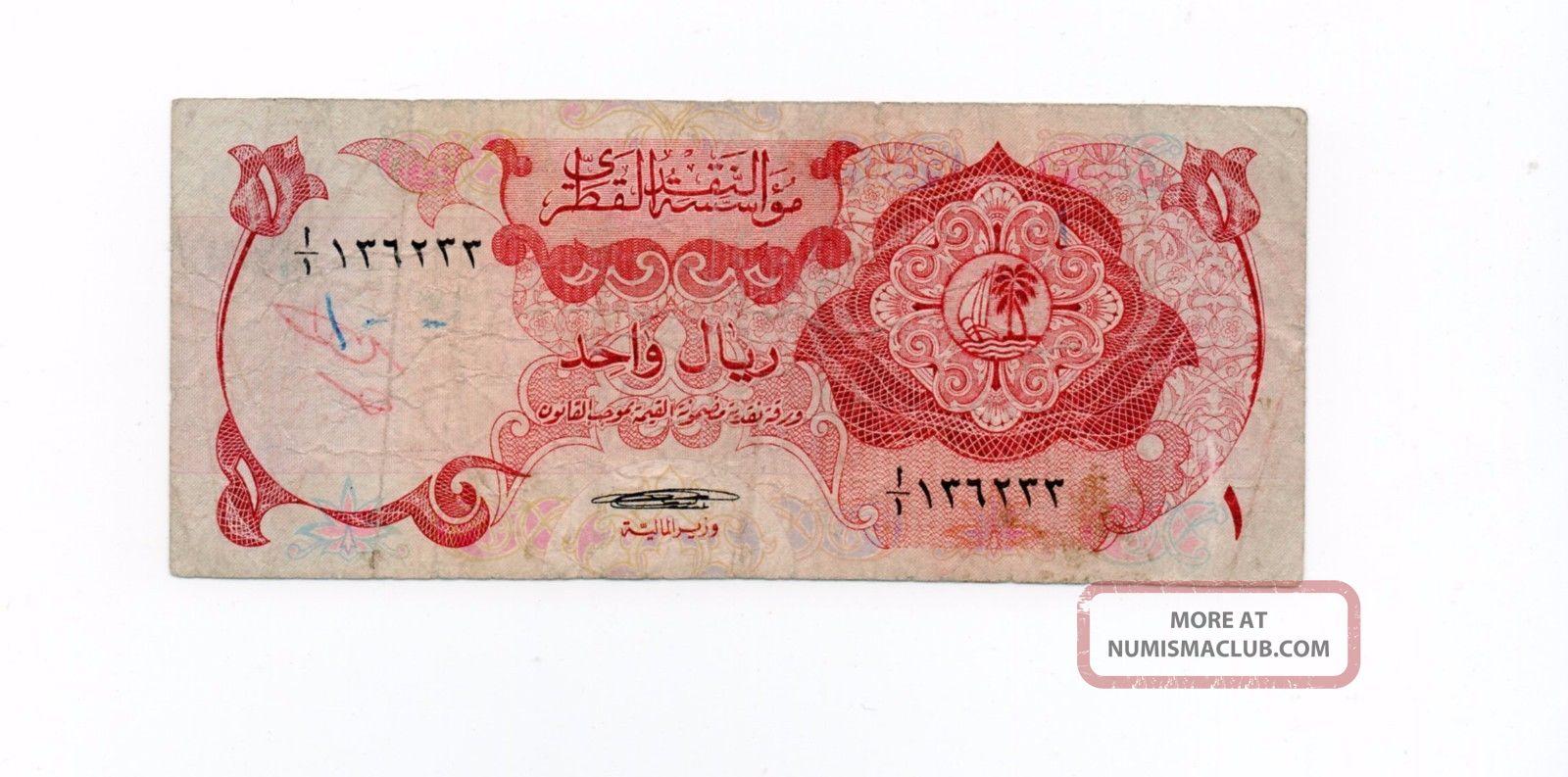 Qatar 1 Riyal 1973 P 1a Middle East photo